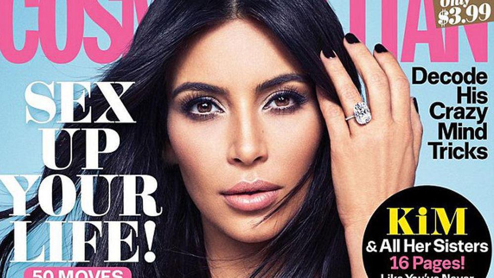 Eigenes U0026quot Cosmopolitan U0026quot Cover F U00fcr Kim Kardashian